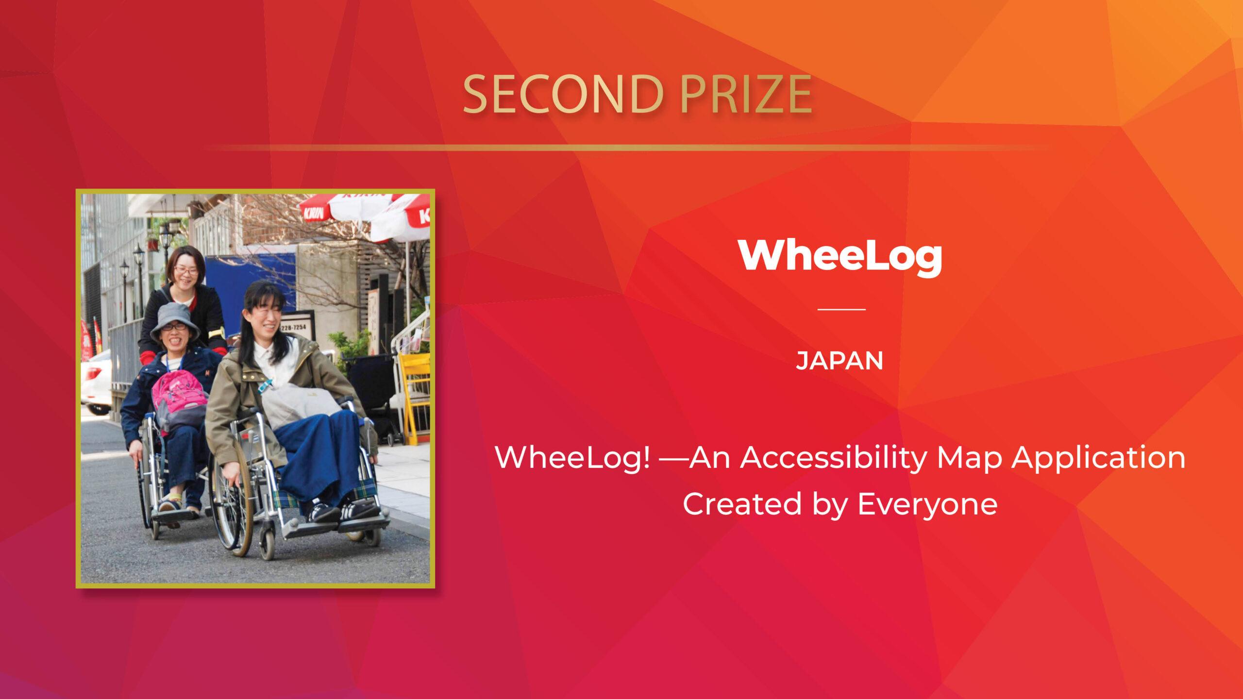 HAPY Award 2021_WheeLog_4